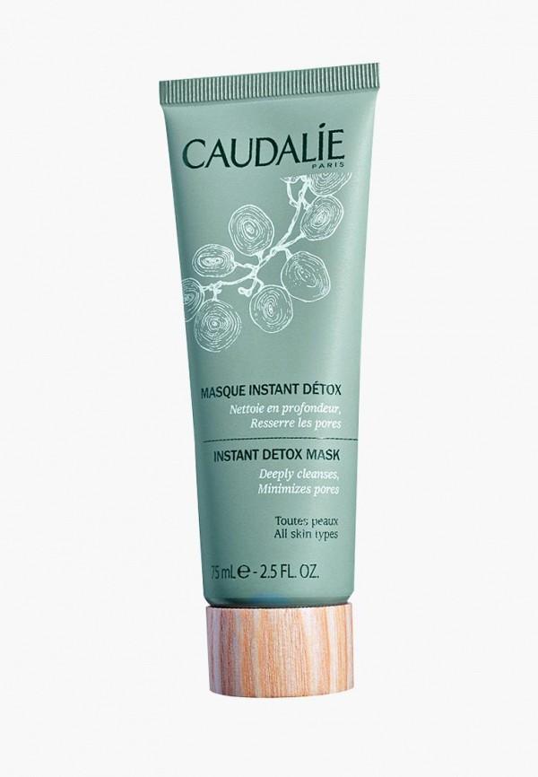Маска для лица Caudalie Caudalie CA104LWAM999