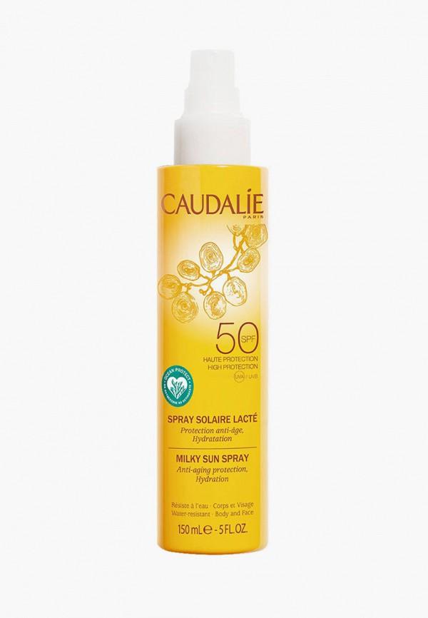 Молочко солнцезащитное Caudalie Caudalie CA104LWCV377 молочко для лица caudalie caudalie ca104lwgna70