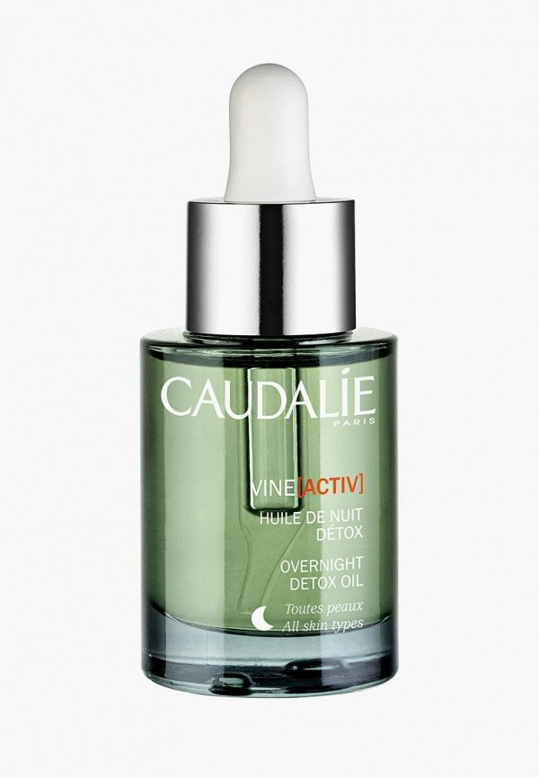 Масло для лица Caudalie Caudalie CA104LWDGXS2 вода для красоты лица caudalie цена