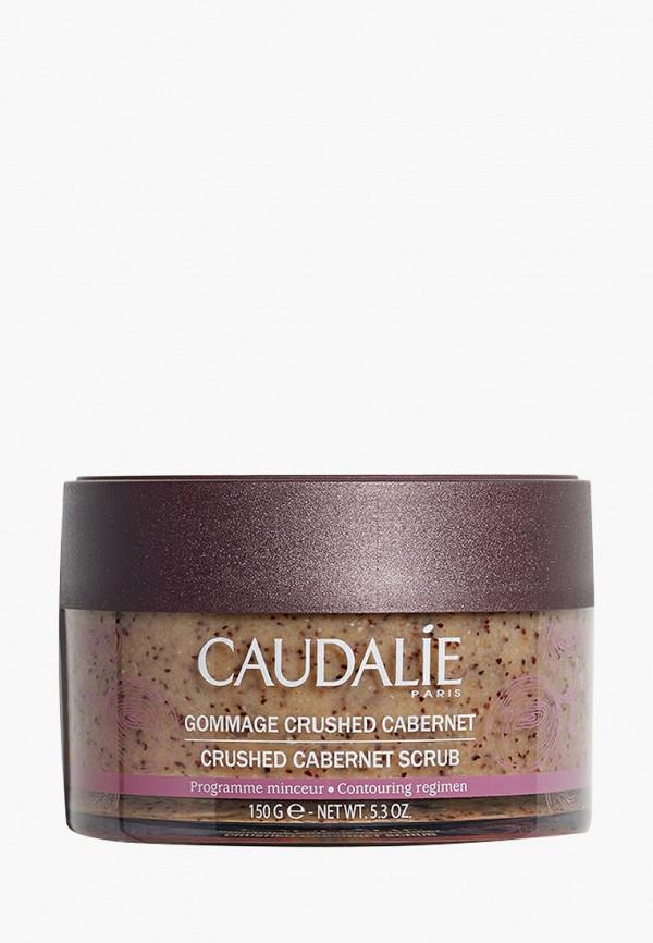 Скраб для тела Caudalie Caudalie CA104LWGPVS7 caudalie скраб для тела cabernet скраб для тела cabernet