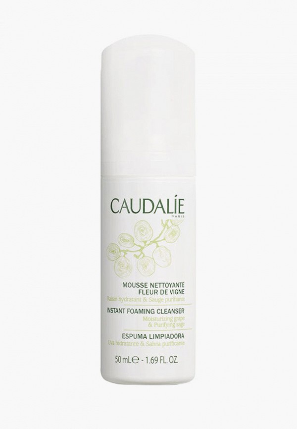 Молочко для лица Caudalie Caudalie CA104LWGPVT1 масло для лица caudalie caudalie ca104lwgn835