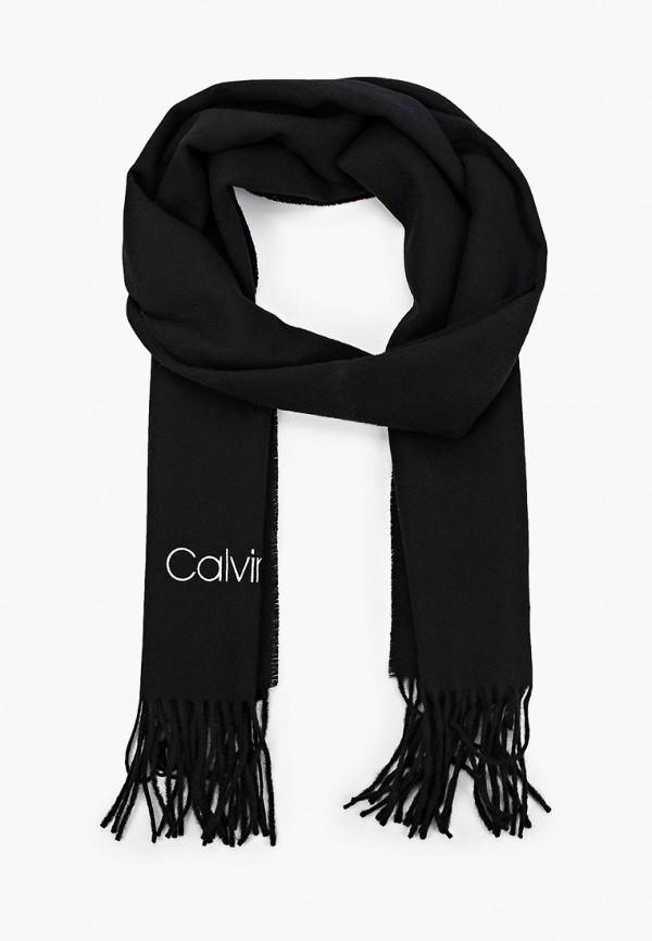 Шарф Calvin Klein K50K506067 фото