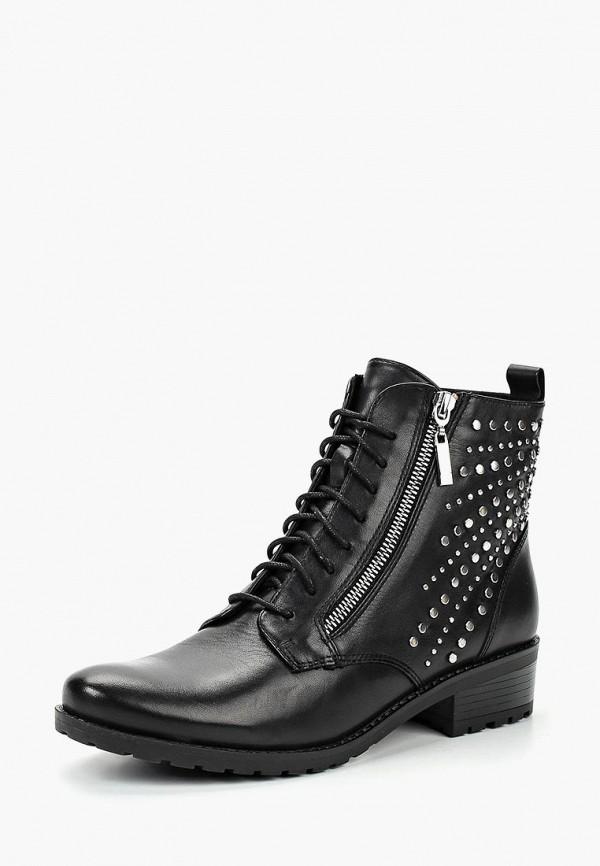 Ботинки Caprice Caprice CA107AWCIYC9 ботинки caprice caprice ca107awucy68