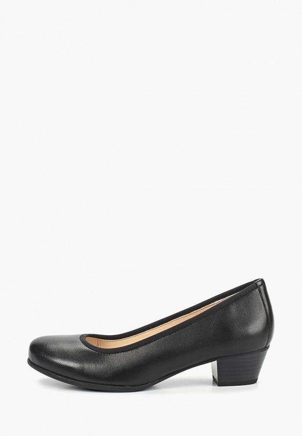 Закрытые туфли Caprice