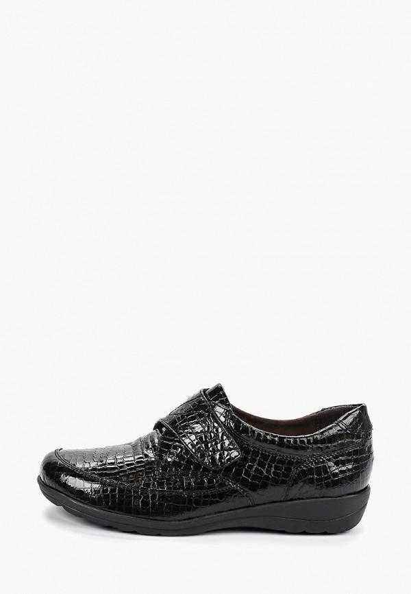 купить Ботинки Caprice Caprice CA107AWFNWO3 онлайн