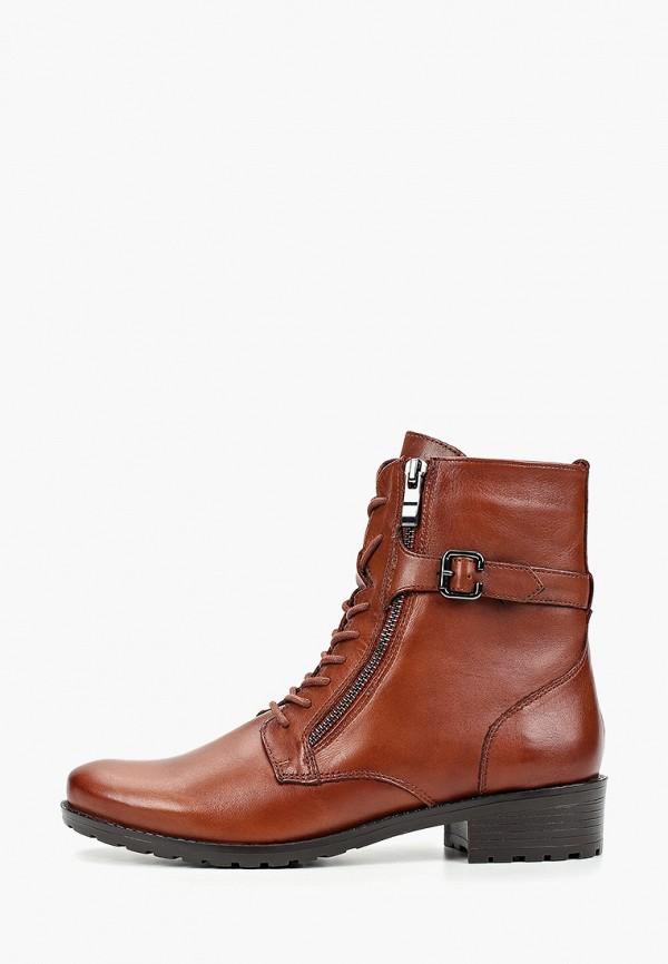 Ботинки Caprice Caprice CA107AWFNWO6 ботинки caprice caprice ca107awaahx8