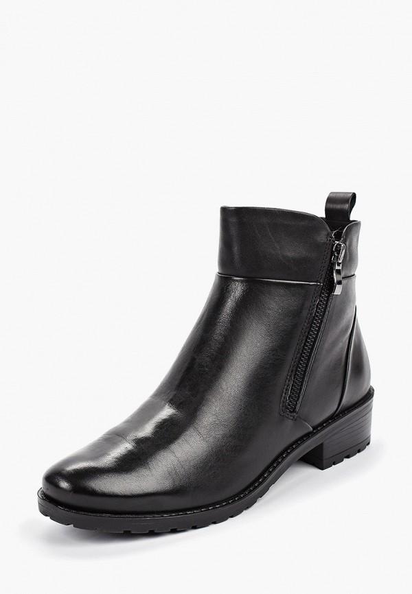 Фото 2 - женские ботинки и полуботинки Caprice черного цвета