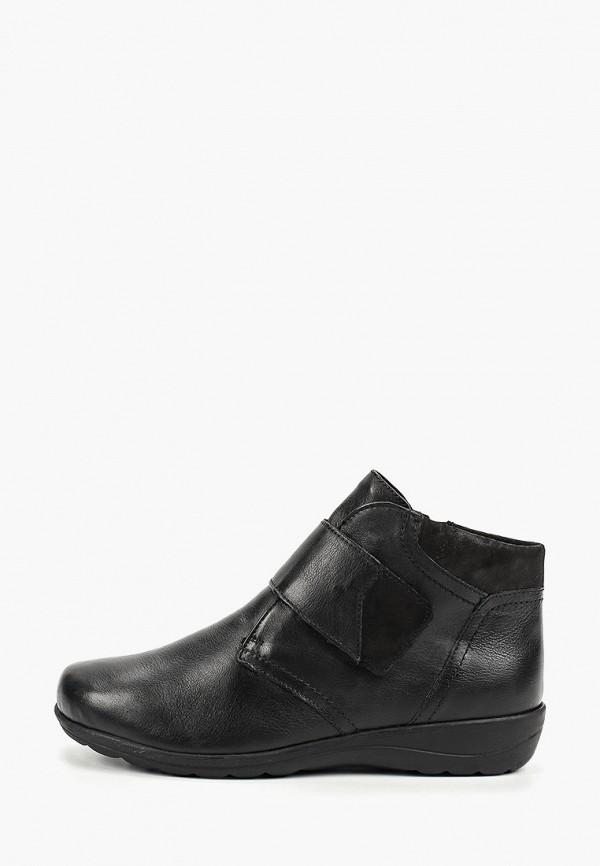 купить Ботинки Caprice Caprice CA107AWFNWT5 онлайн