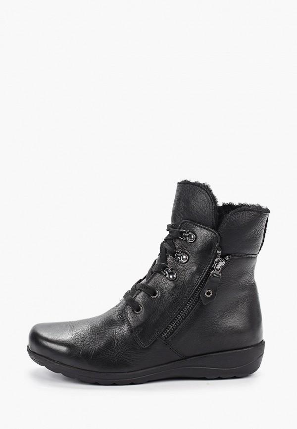 женские высокие ботинки caprice, черные