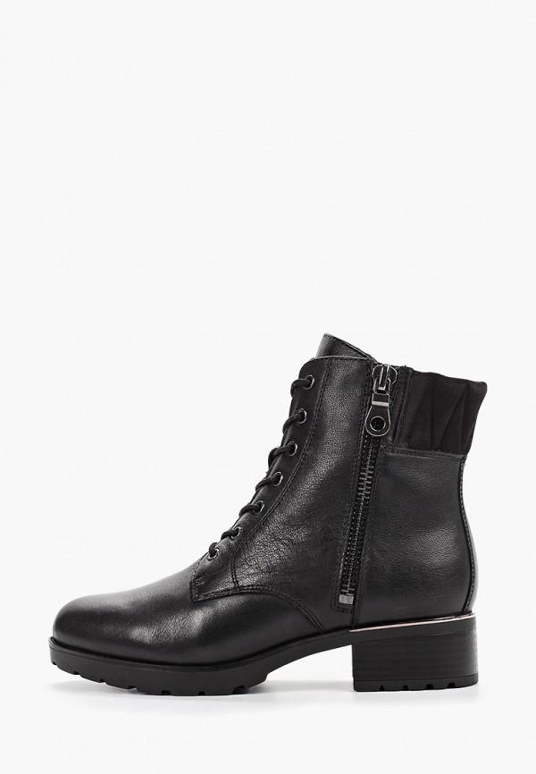 купить Ботинки Caprice Caprice CA107AWFNYP0 онлайн