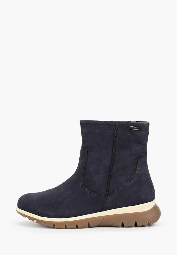 купить Ботинки Caprice Caprice CA107AWFNYQ8 онлайн