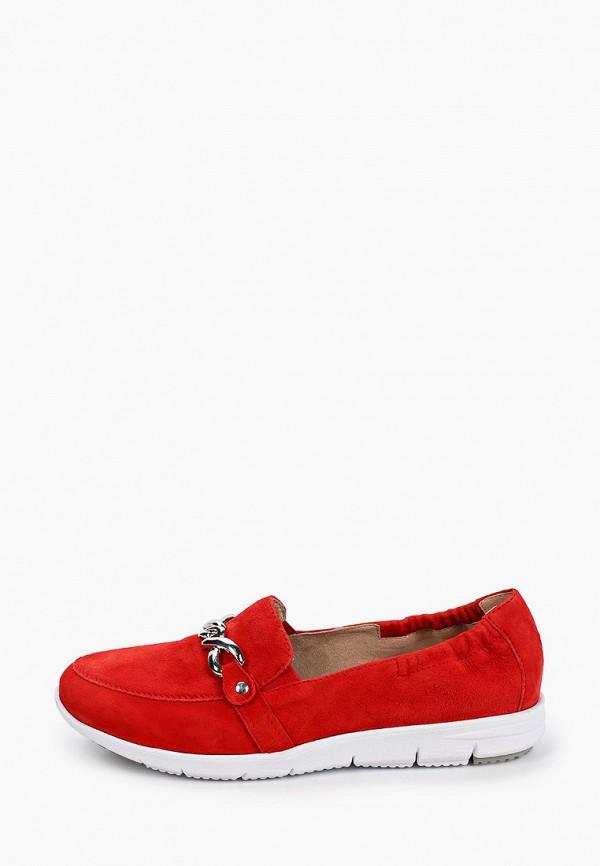 женские лоферы caprice, красные