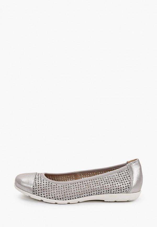 женские балетки caprice, серебряные