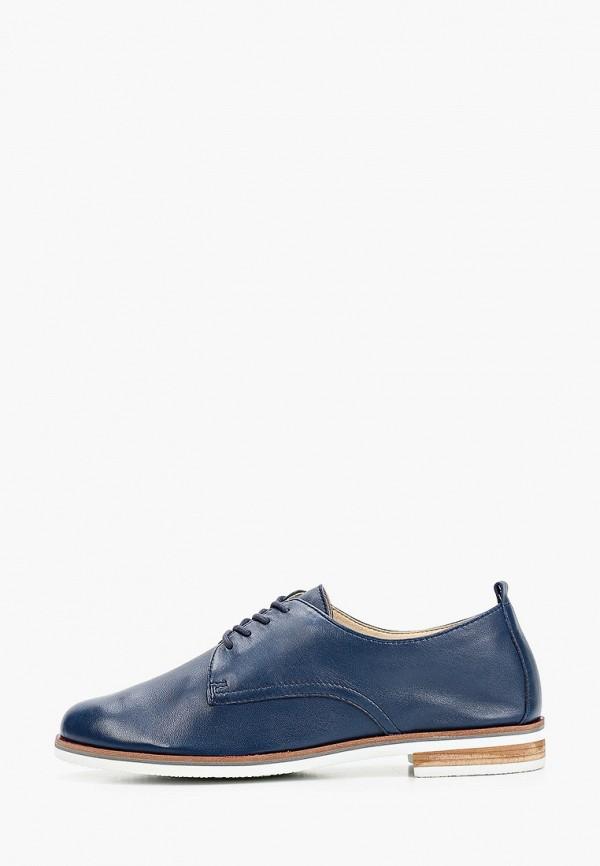 женские ботинки caprice, синие