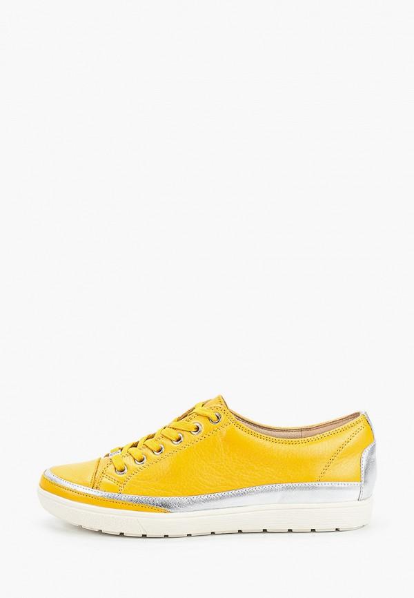 женские кеды caprice, желтые