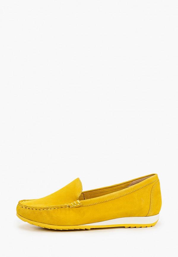 женские мокасины caprice, желтые