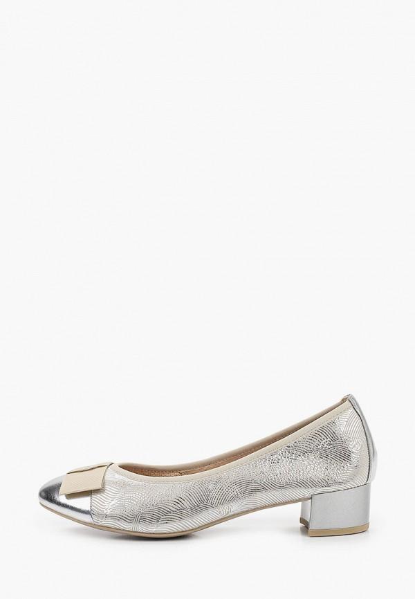 женские туфли с закрытым носом caprice, серебряные