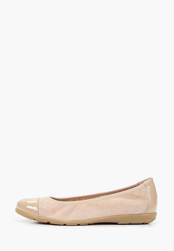 женские балетки caprice, бежевые