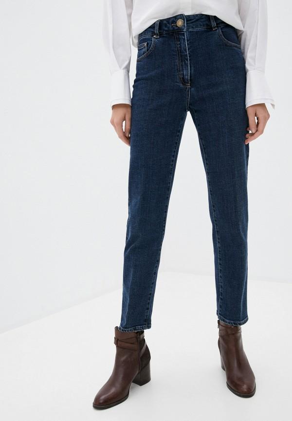 женские прямые джинсы cappellini, синие
