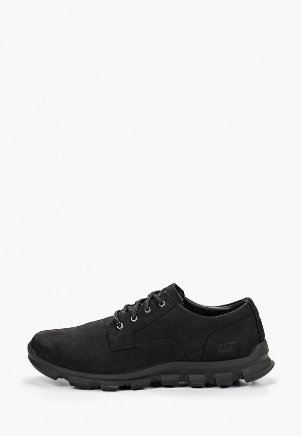 Купить Ботинки Caterpillar, INTENT, ca213ameizu6, черный, Весна-лето 2019
