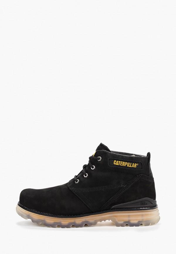 где купить Ботинки Caterpillar Caterpillar CA213AMGEUA6 по лучшей цене