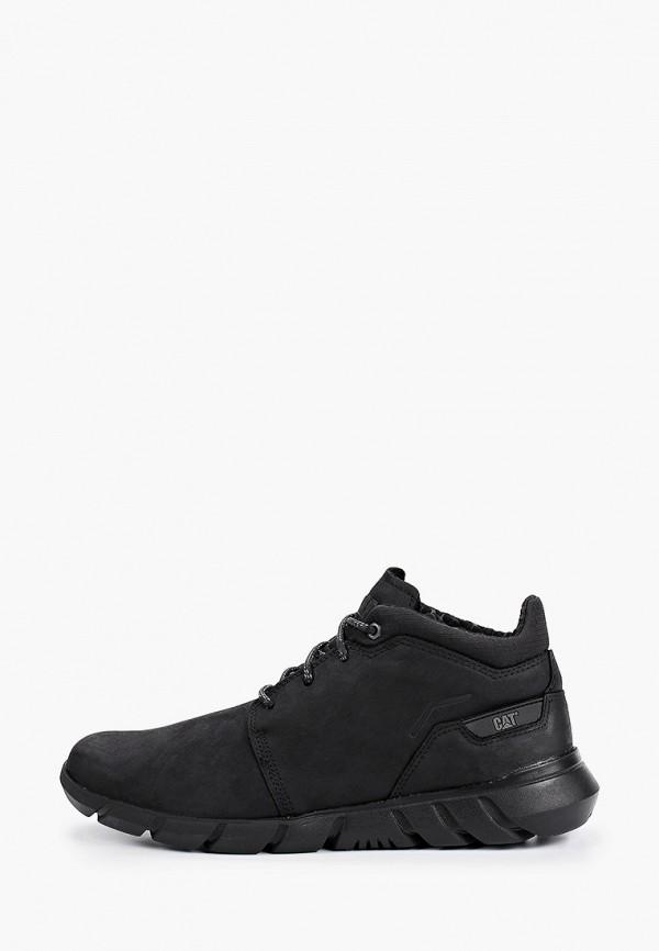 мужские высокие ботинки caterpillar, черные
