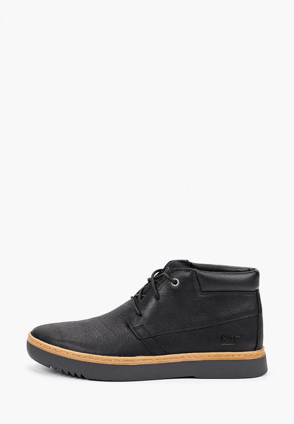 мужские ботинки caterpillar, черные
