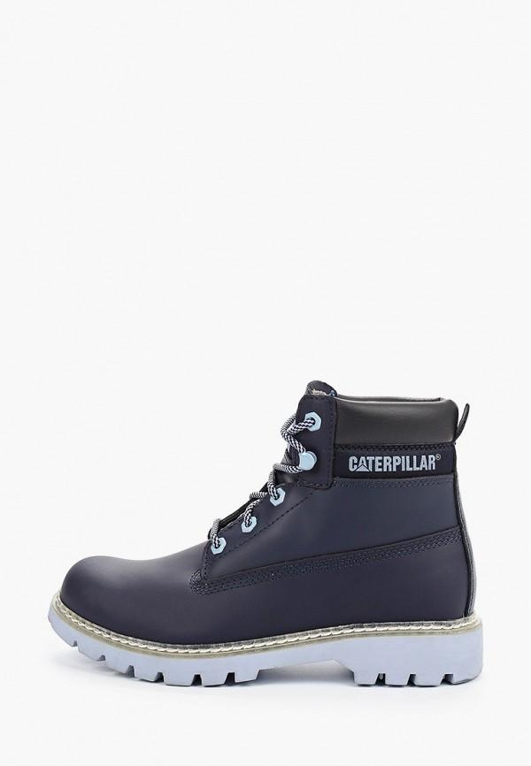 женские ботинки caterpillar, синие