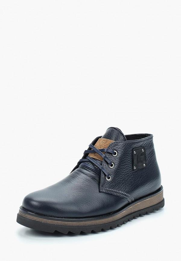 мужские высокие ботинки calipso, синие