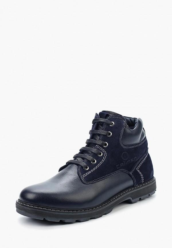 Ботинки Calipso Calipso CA549AMWRO48 кроссовки calipso кроссовки
