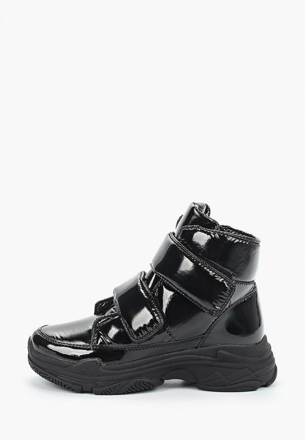 женские высокие кроссовки calipso, черные