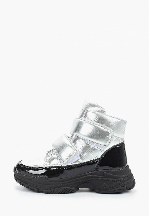 женские высокие ботинки calipso, серебряные