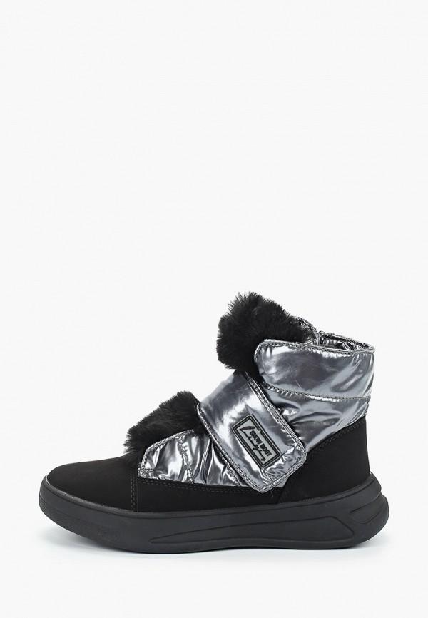 женские кроссовки calipso, серебряные