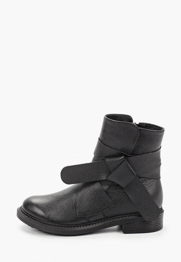 женские ботинки calipso, черные
