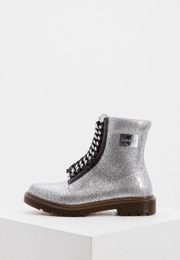 женские ботинки casadei, серебряные