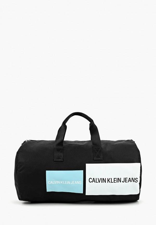 Сумка дорожная Calvin Klein Jeans Calvin Klein Jeans CA939BMDCQE5 сумка мужская calvin klein jeans цвет черный темно зеленый k50k501622 3120