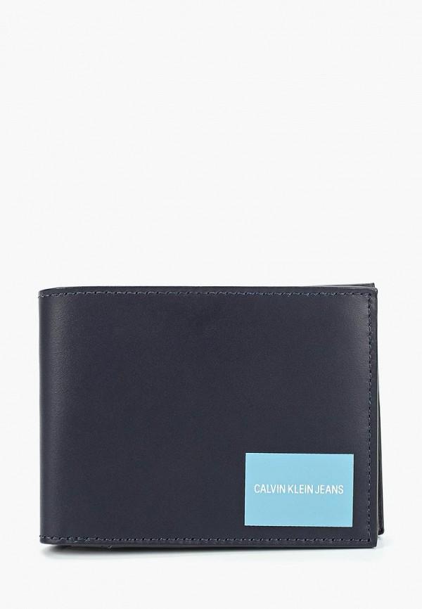 Купить Портмоне Calvin Klein Jeans, ca939bmdtxt8, синий, Весна-лето 2019