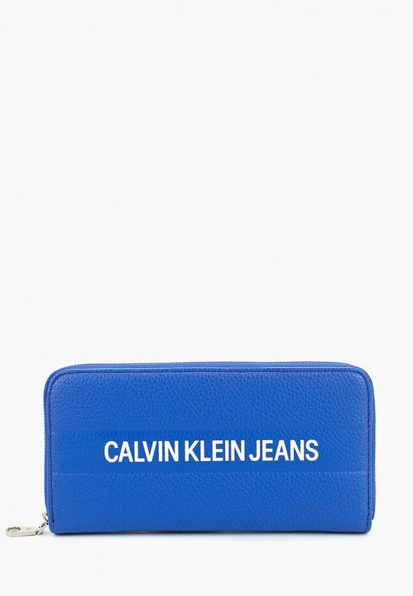 Кошелек Calvin Klein Jeans Calvin Klein Jeans CA939BMDUCK2 vintage bronze quartz pocket watch sailing canvas boat ship necklace clock pendant watches chain women men girlfriend gift