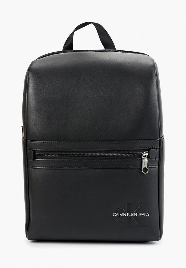 Рюкзак Calvin Klein Jeans Calvin Klein Jeans CA939BMFQYK4 все цены