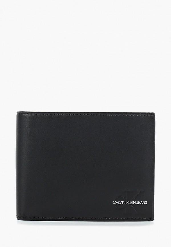 цена на Кошелек Calvin Klein Jeans Calvin Klein Jeans CA939BMFQYK7
