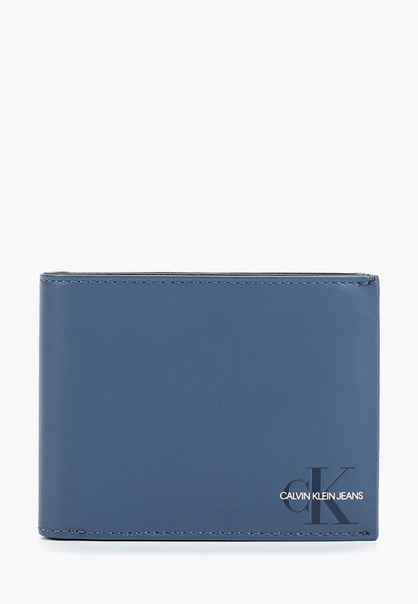 мужской кошелёк calvin klein, синий