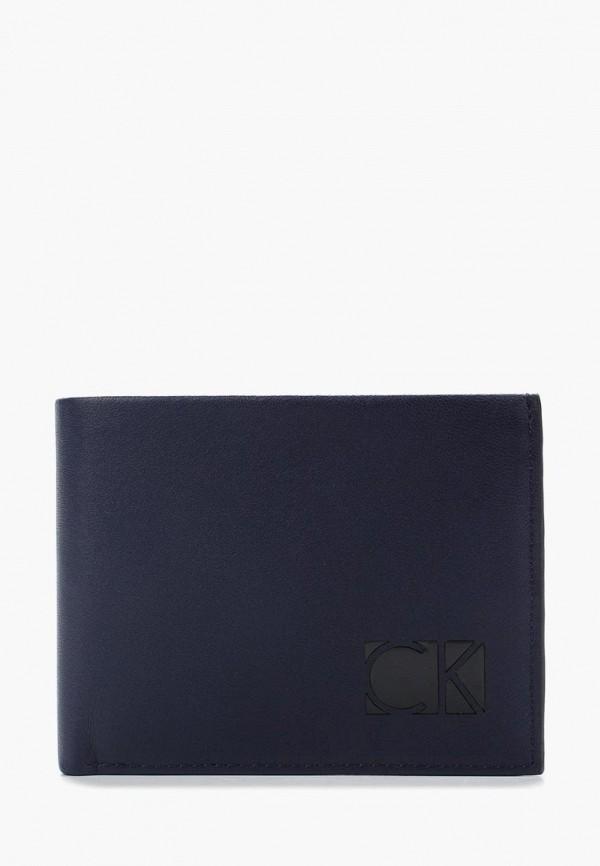 Купить Кошелек Calvin Klein Jeans, CA939BMZKZ60, синий, Весна-лето 2018