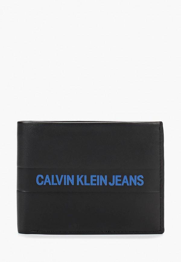 Купить Портмоне Calvin Klein Jeans, ca939bubtig0, черный, Осень-зима 2018/2019