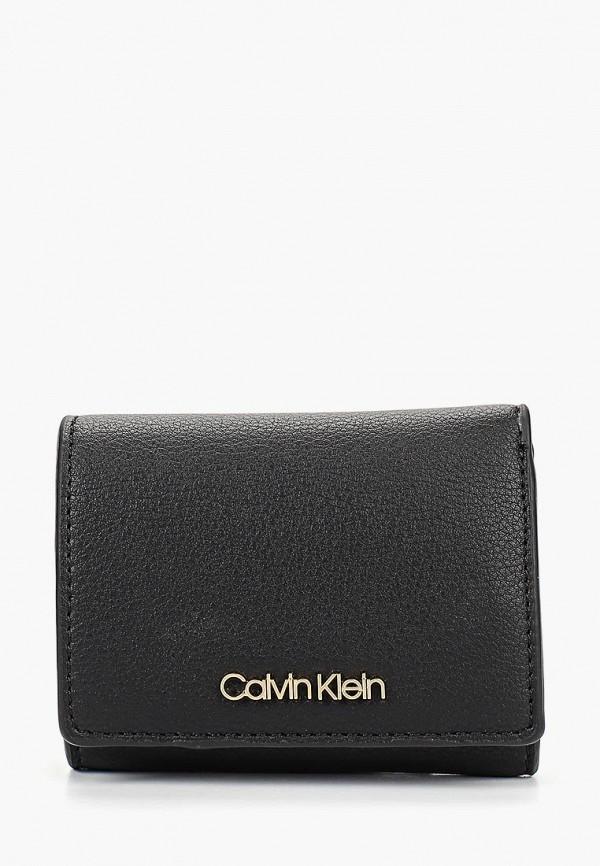 Кошелек Calvin Klein Jeans Calvin Klein Jeans CA939BWBTIB1 кошелек calvin klein jeans calvin klein jeans ca939bwapqr8