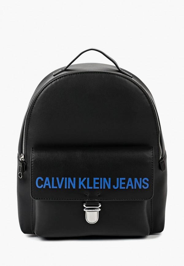 Рюкзак Calvin Klein Jeans Calvin Klein Jeans CA939BWBTID0 свитшот calvin klein jeans calvin klein jeans ca939ewzjs33
