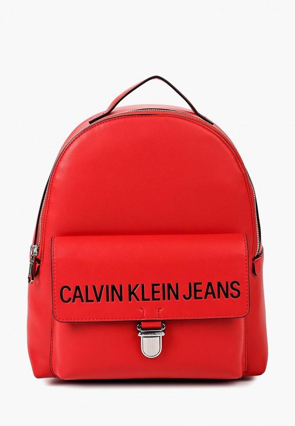 Рюкзак Calvin Klein Jeans Calvin Klein Jeans CA939BWBTID2 свитшот calvin klein jeans calvin klein jeans ca939ewzjs33