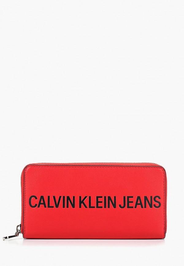Кошелек Calvin Klein Jeans Calvin Klein Jeans CA939BWBTIF8 свитшот calvin klein jeans calvin klein jeans ca939ewzjs33