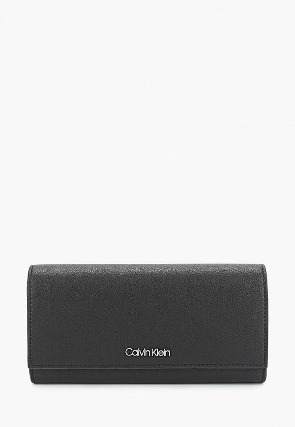 Кошелек Calvin Klein Jeans Calvin Klein Jeans CA939BWDUCR7 кошелек calvin klein jeans calvin klein jeans ca939bwapqt1