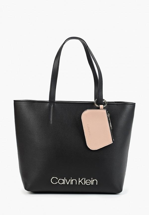 Комплект Calvin Klein Jeans Calvin Klein Jeans CA939BWFQYP4 все цены