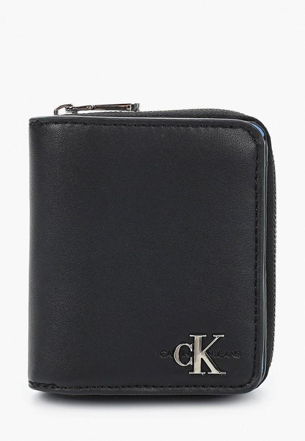 цена Кошелек Calvin Klein Jeans Calvin Klein Jeans CA939BWHIRW3 онлайн в 2017 году